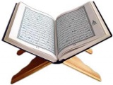 Holy Qur'an - Guidance for Everyone!